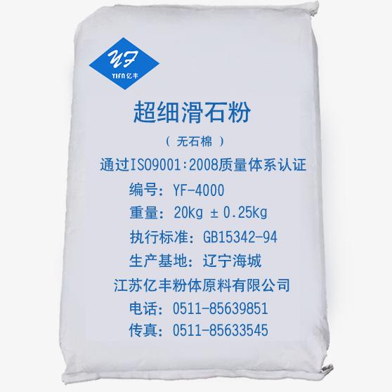 高档油漆油墨Yf-4000雷电竞客服雷电竞下载