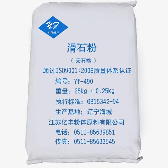 普通纸食品纸用Yf-490雷电竞客服雷电竞下载
