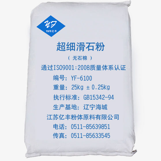 橡胶制品类YF-6100雷电竞客服雷电竞下载