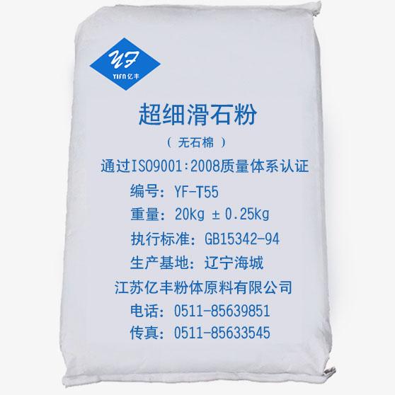 改性工程塑料类YF-T55雷电竞客服雷电竞下载